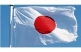 Japon Finans Devi: Cemal Kaşıkçı Kararı