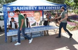 Şahinbey Belediyesi KPSS 2018 Sorularını Çözen...