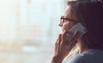 Hatalı Cep Telefonu Kullanımı, Baş, Boyun ve Sırt Ağrılarına Davetiye Çıkarıyor