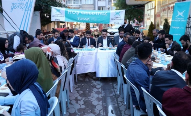 TÜGVA bu Yaz 200 Bin Öğrenciyi Kamplarda Ağırlayacak