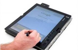 Tablet Bilgisayarlar 5. ve Lise 1. Sınıflara Dağıtılacak