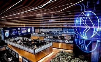 Varlık Fonu Borsa İstanbul'daki Payını Yüzde 90,60'a Yükseltti