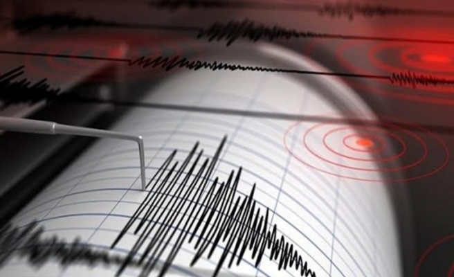 Balıkesir'de Korkutan Deprem! İstanbul'da Hissedildi