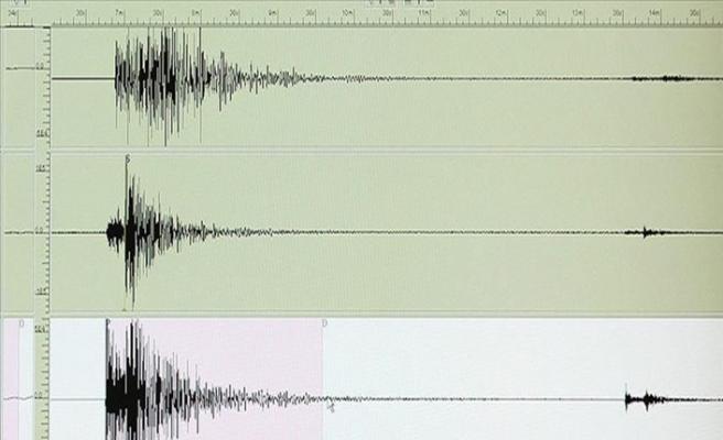 Balıkesir'in Altıeylül İlçesinde 4,6 Büyüklüğünde Deprem Meydana Geldi