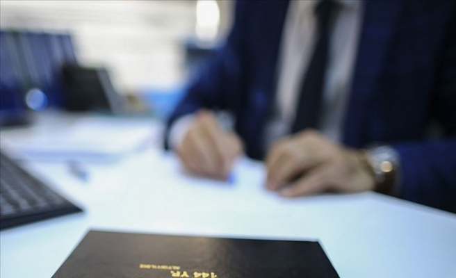 GİB'in Uzman Yardımcılığı Sınavı Ertelendi